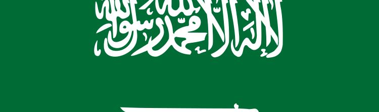 bandiera-arabia-saudita