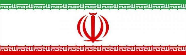 bandiera-iran